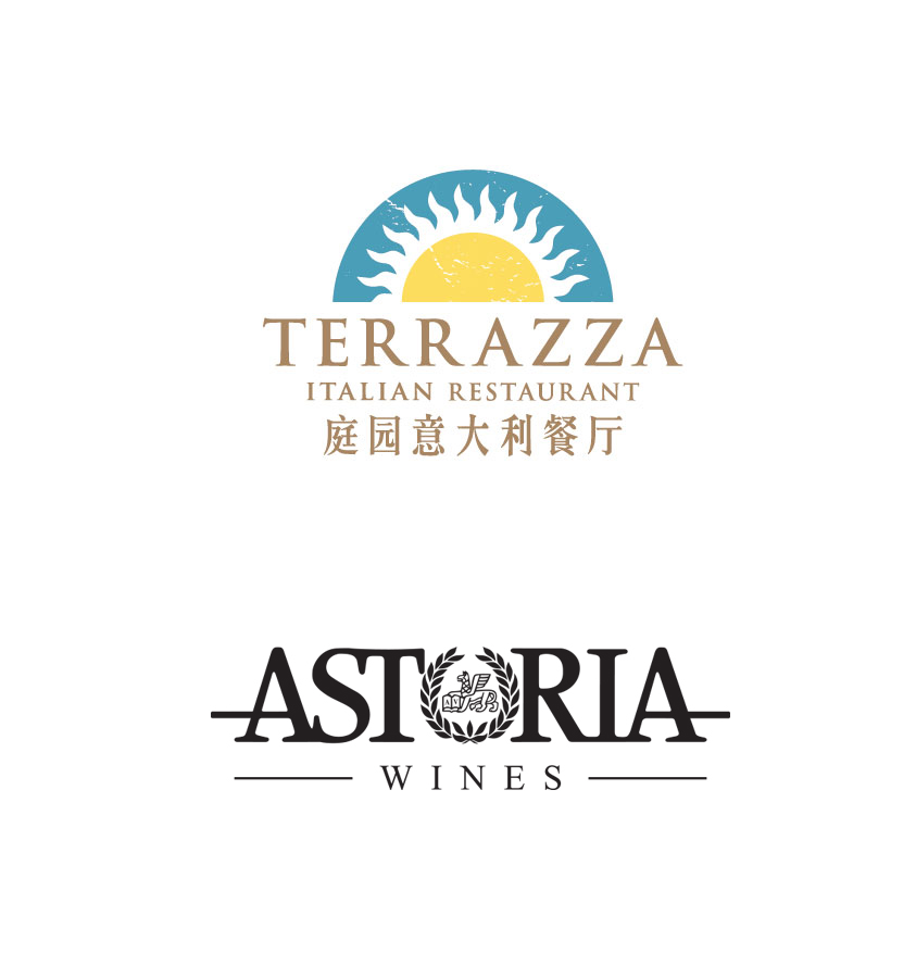 Al Fresco Aperitivo @The Patio, Terrazza Italian Restaurant, Galaxy Macau