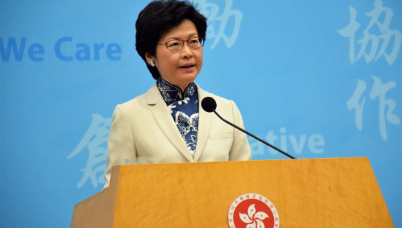 Joint Business Community Luncheon with Hon. Mrs Carrie Lam