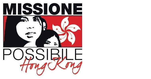 Charity Quiz Night for Missione Possibile
