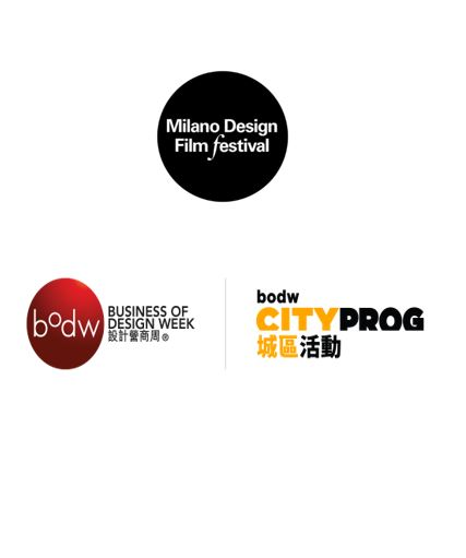 Milano Design Film Festival Word Tour - Capsule Hong Kong